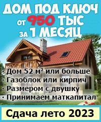 Фундамент свайно ростверковый ленточный ключ Одинцовский район